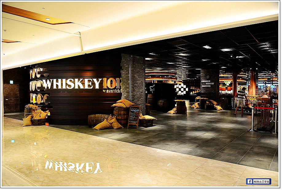 威士忌博物館