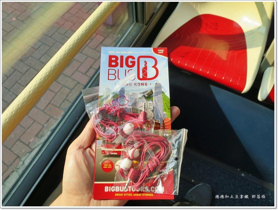 大巴士BigBus 06.JPG