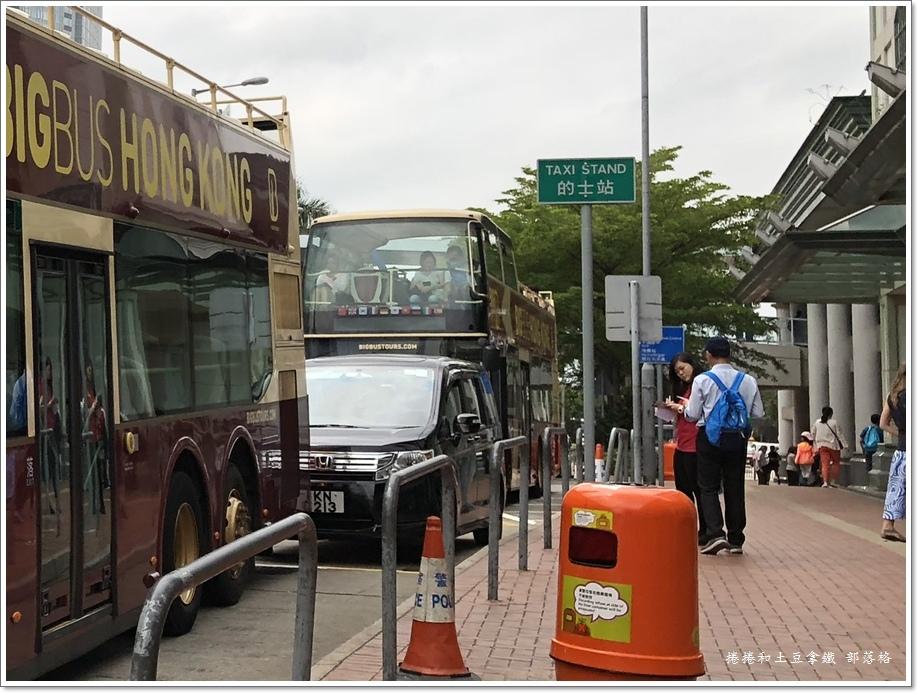 大巴士BigBus 05.JPG