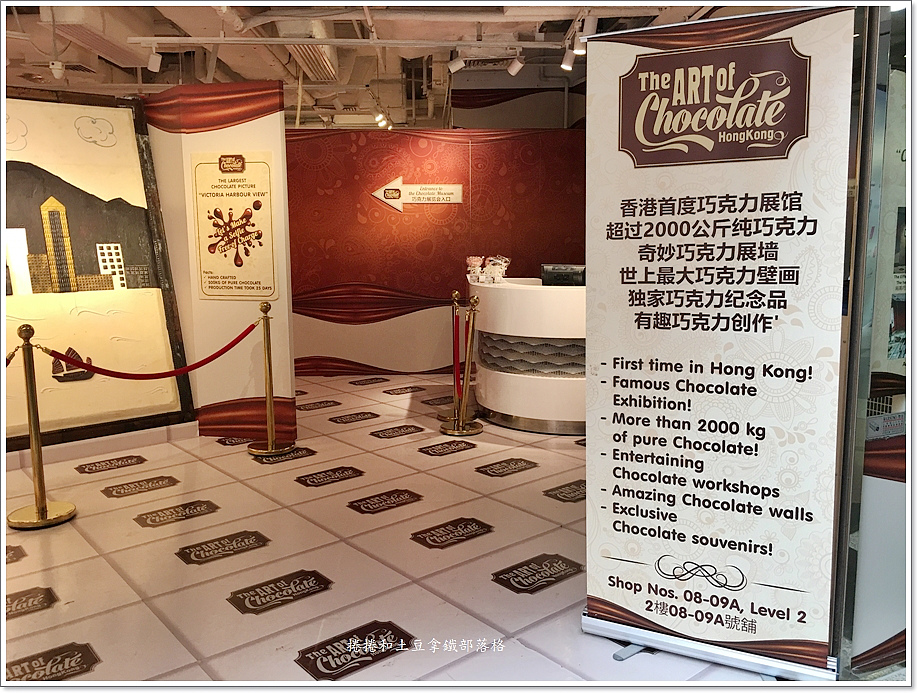 巧克力博物館-1