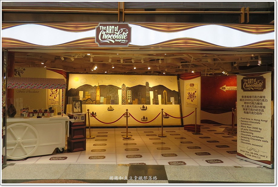 巧克力博物館-3