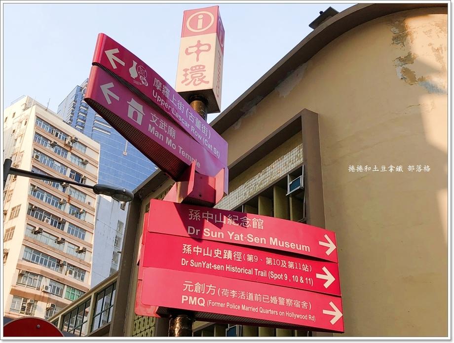 中環歌賦街11.JPG