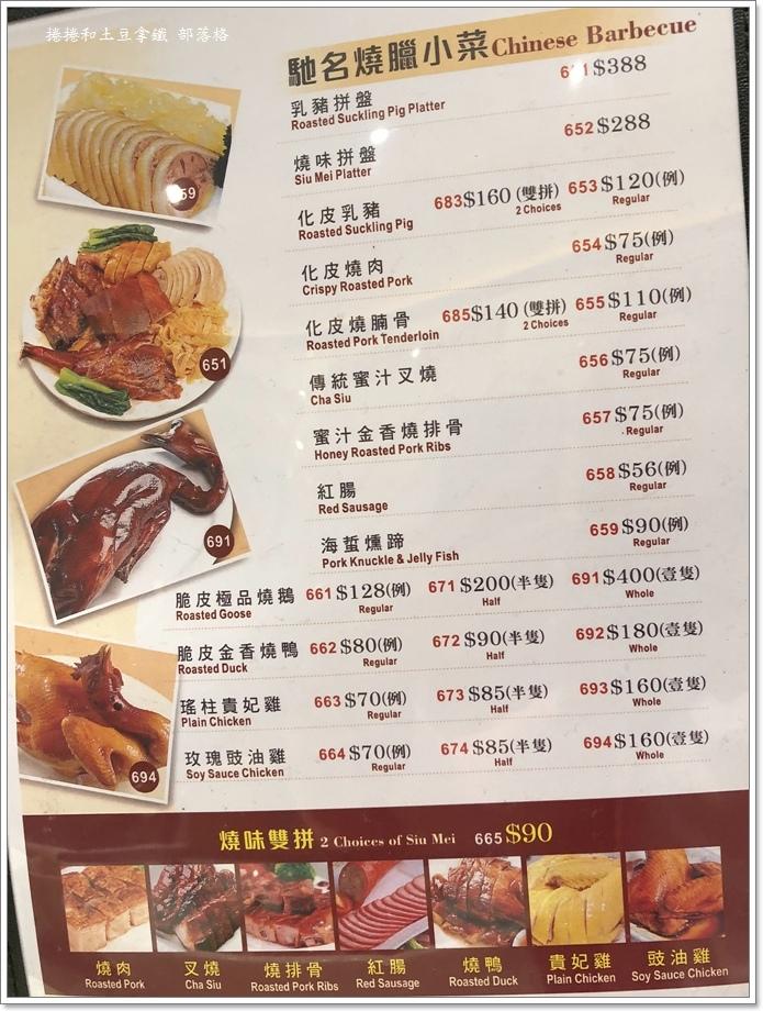 囍運燒臘餐廳小廚08.JPG