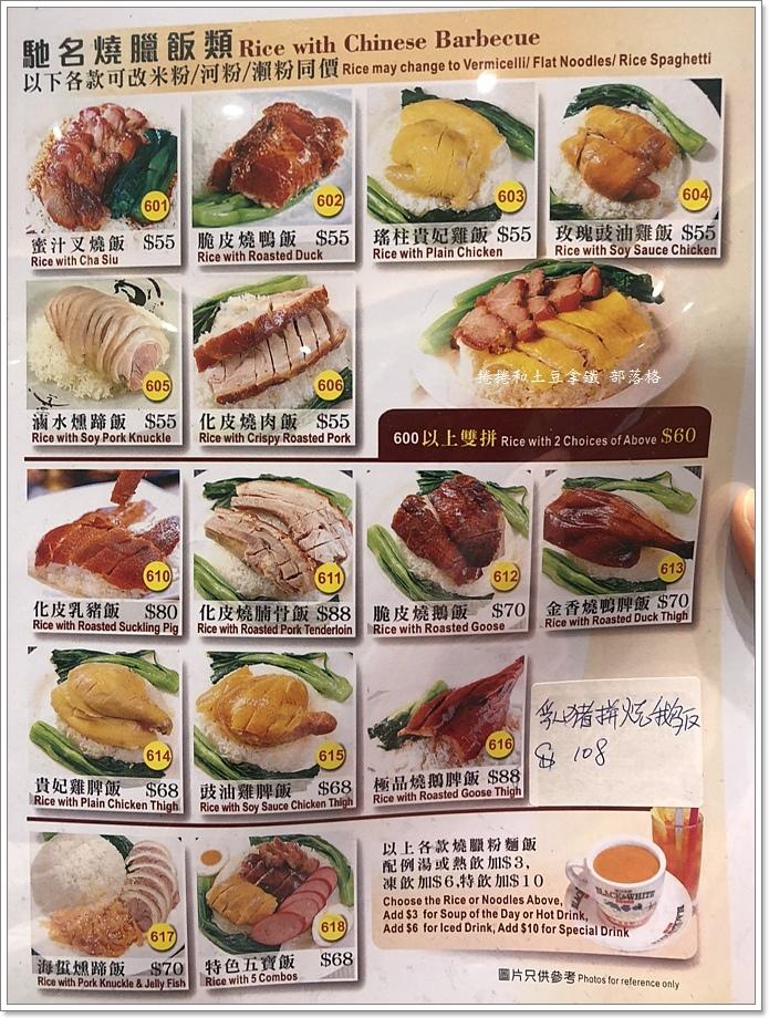 囍運燒臘餐廳小廚09.JPG