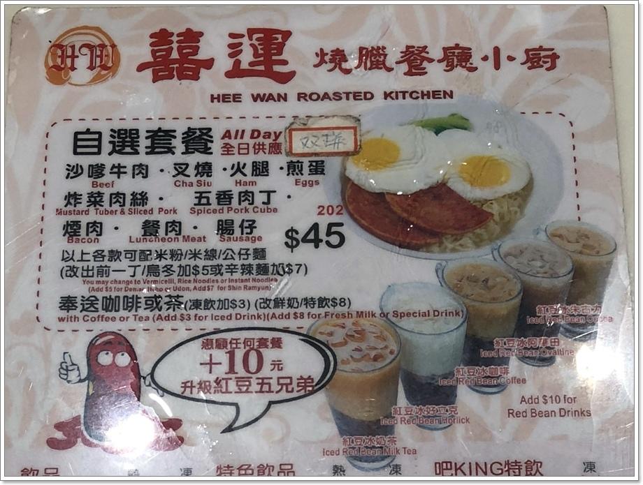 囍運燒臘餐廳小廚10.JPG