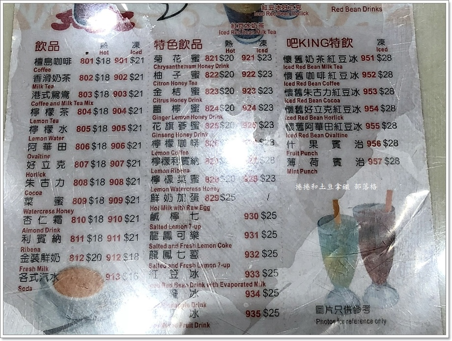 囍運燒臘餐廳小廚11.JPG
