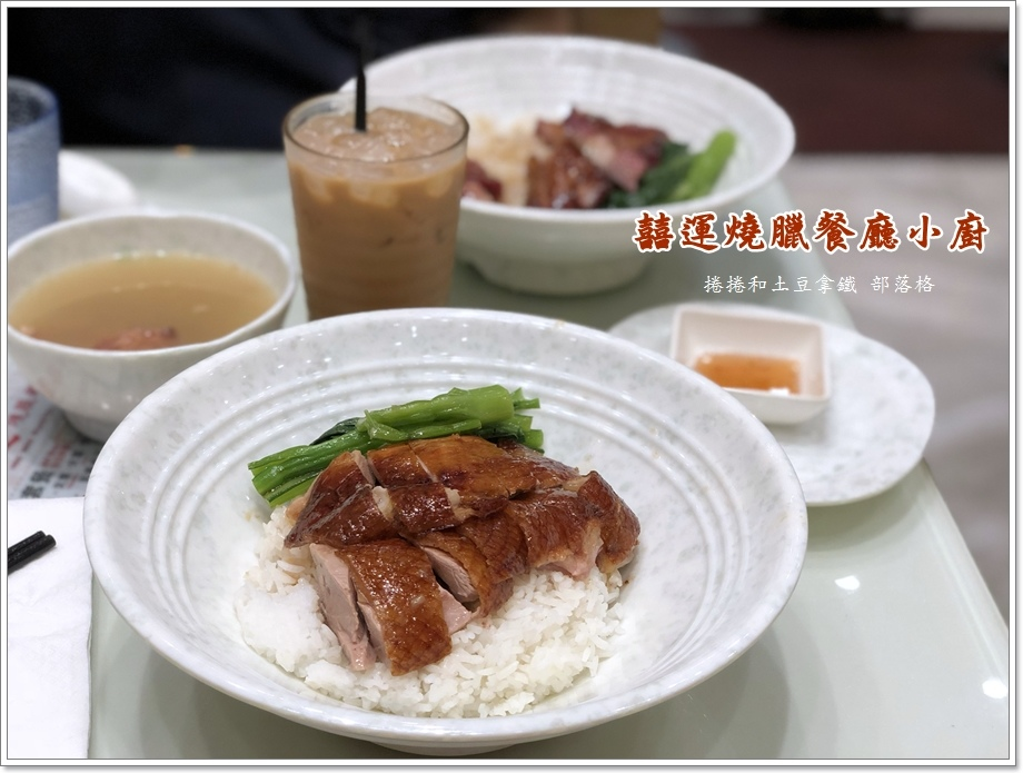 囍運燒臘餐廳小廚18.JPG