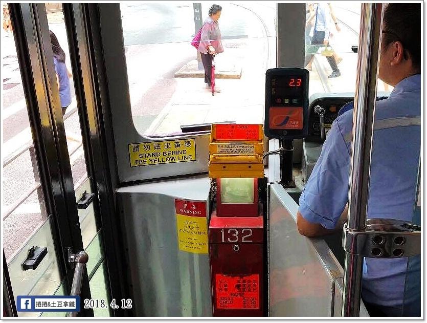 香港叮叮車票價