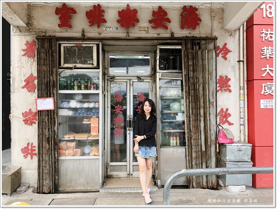 海安咖啡室03.JPG