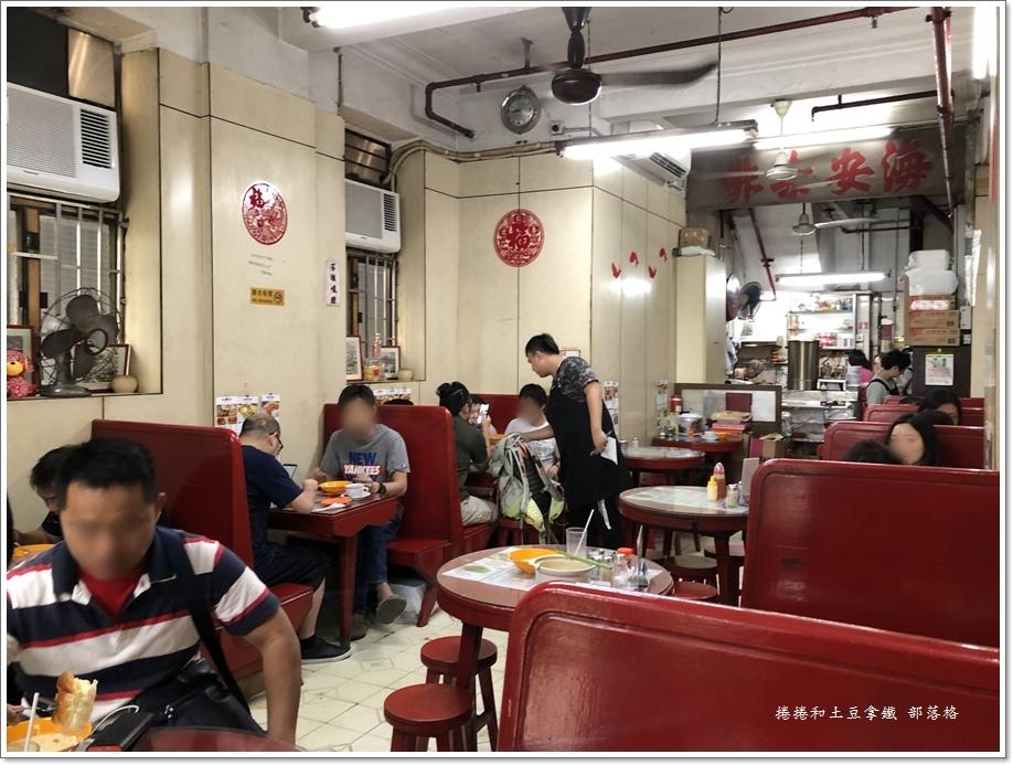 海安咖啡室04.JPG