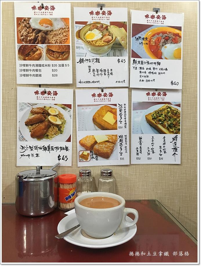 海安咖啡室05.JPG