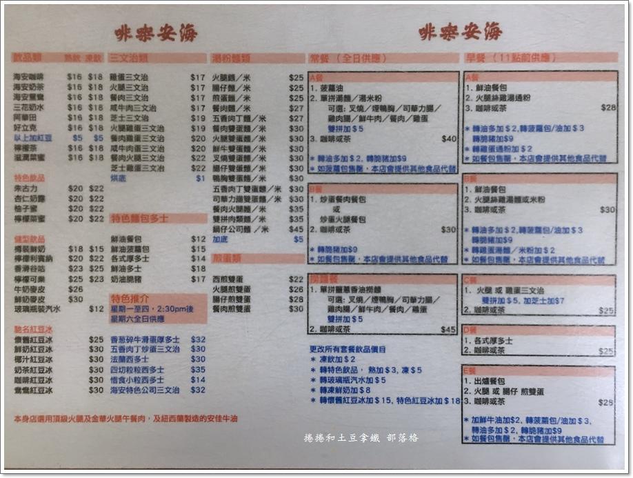 海安咖啡室06.JPG