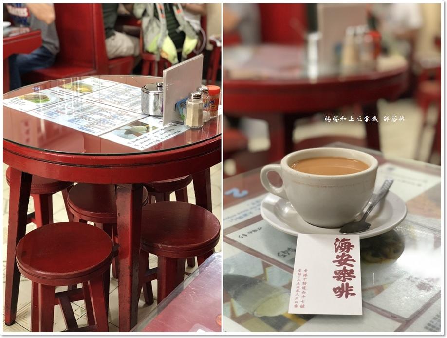 海安咖啡室12.jpg