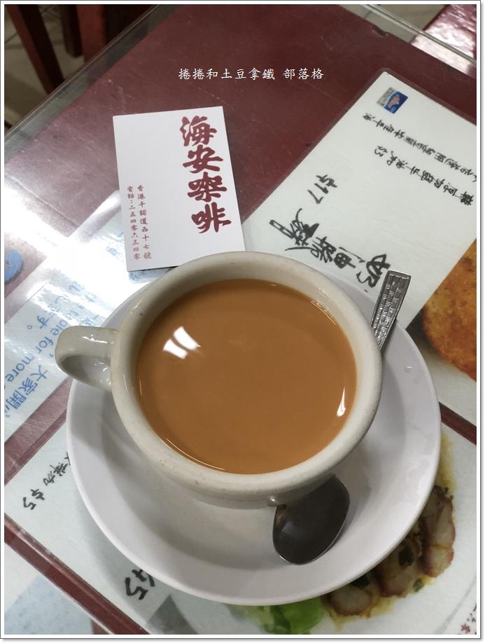 海安咖啡室18.JPG