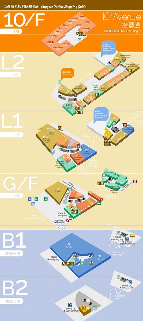 東薈城地圖7