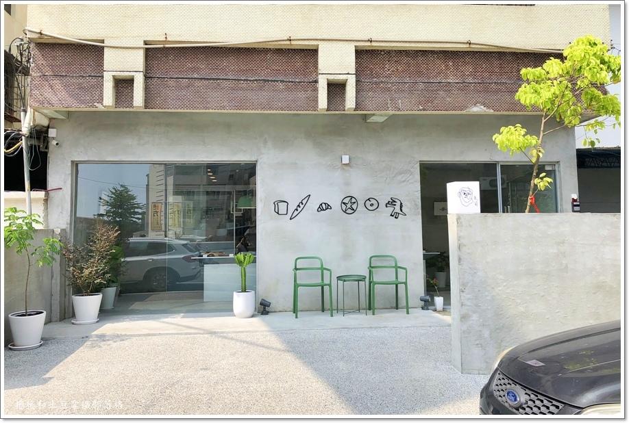 美菊麵包店-1