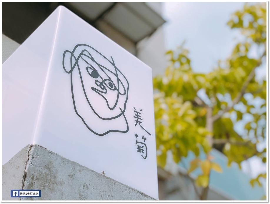 美菊麵包店-19