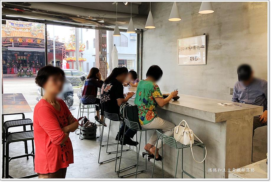 美菊麵店-7