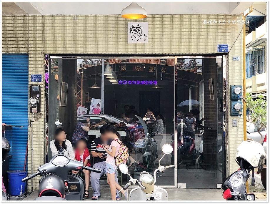 美菊麵店-10