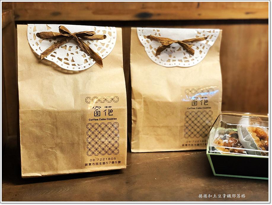 窗花咖啡-5