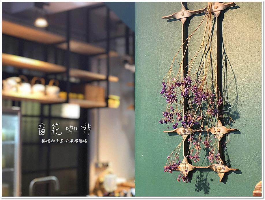 窗花咖啡-6