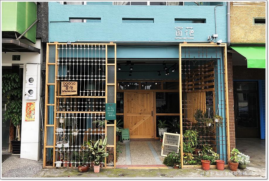 窗花咖啡-10