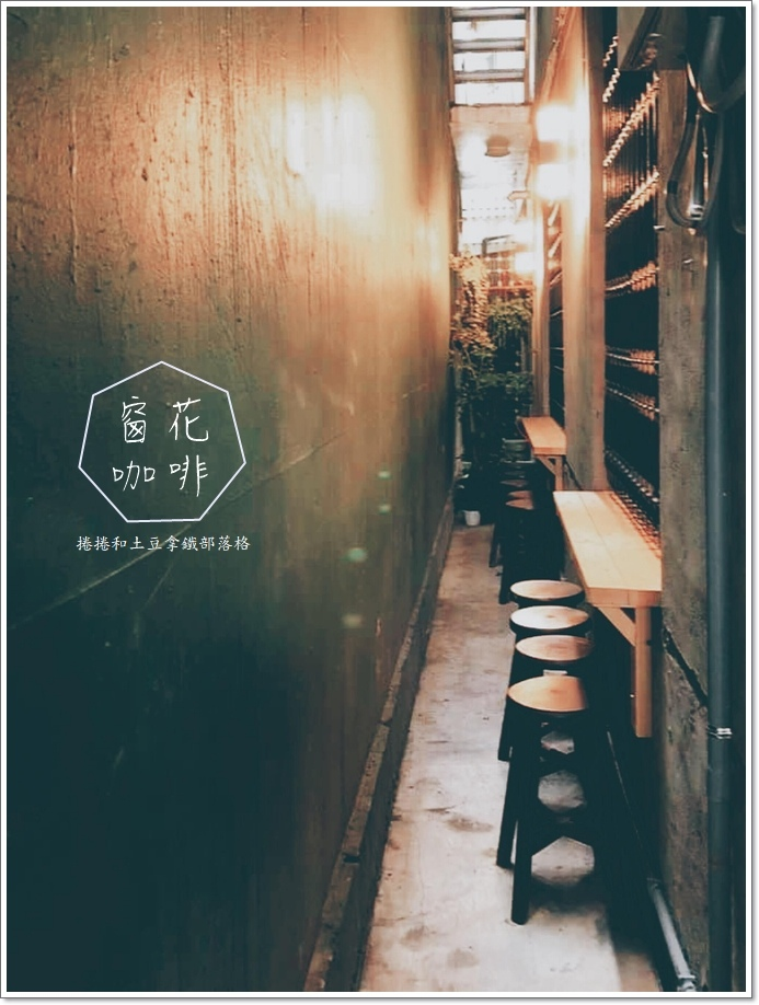 窗花咖啡-18