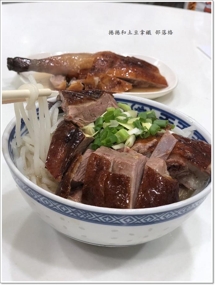 波記燒臘瀨粉08.JPG