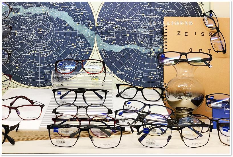 蘋果眼鏡公園路店-1