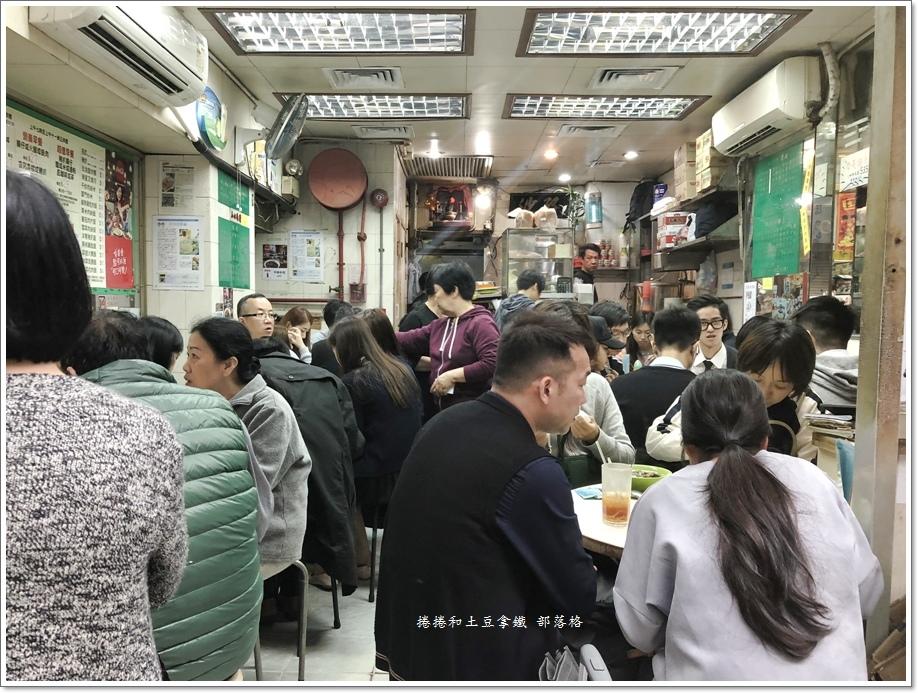 生記清湯牛腩麵家03.JPG