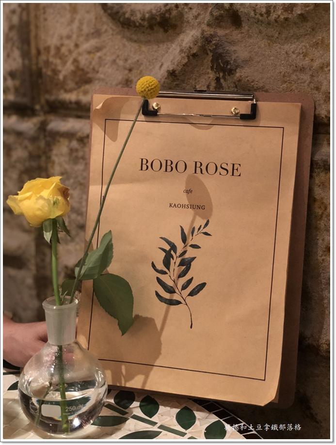 美術館BOBO ROSE