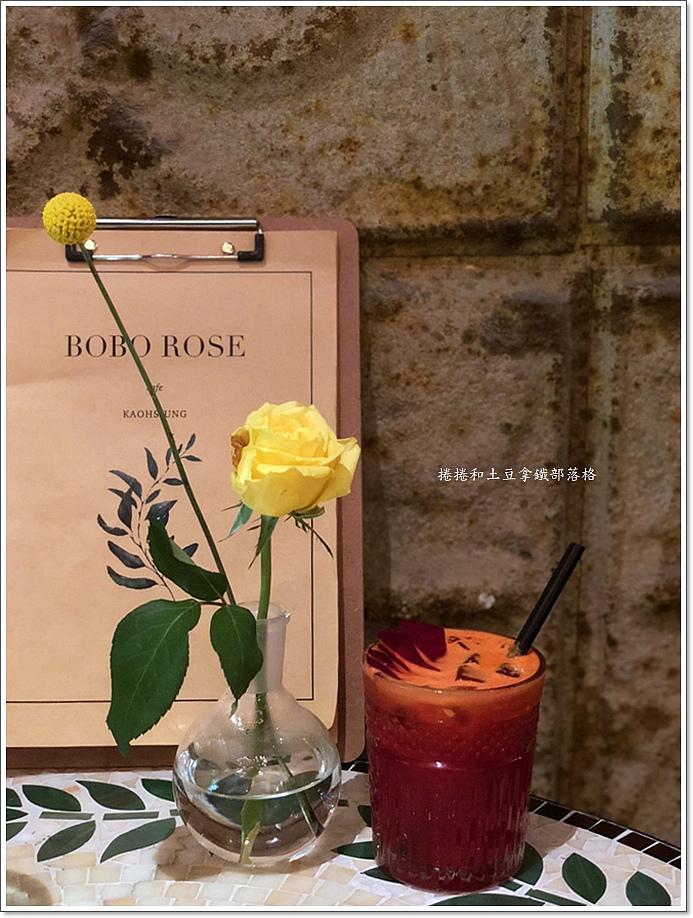 美術館BOBO ROSE-1