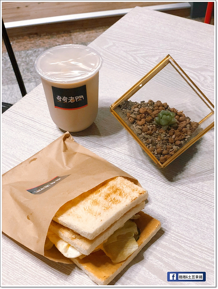 奇奇碳烤三明治.JPG