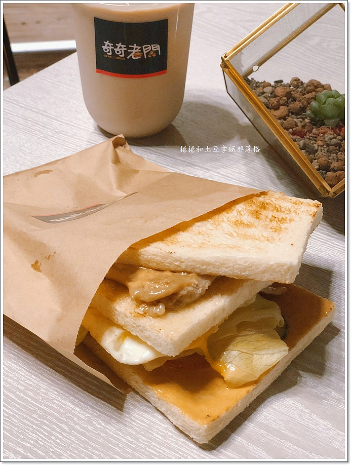 奇奇碳烤三明治-5.JPG
