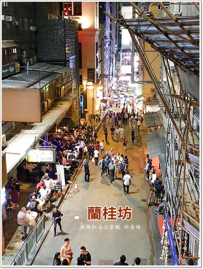 蘭桂坊11.JPG