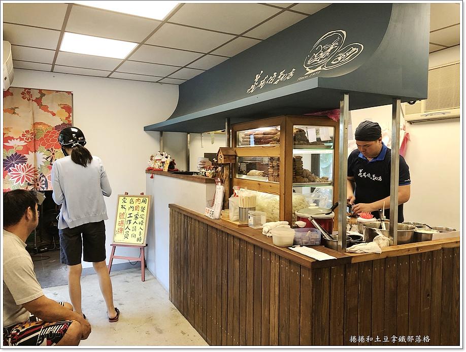 義成伯的麵店20