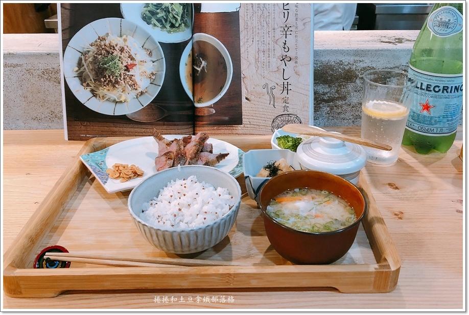 粮心食堂 (4)