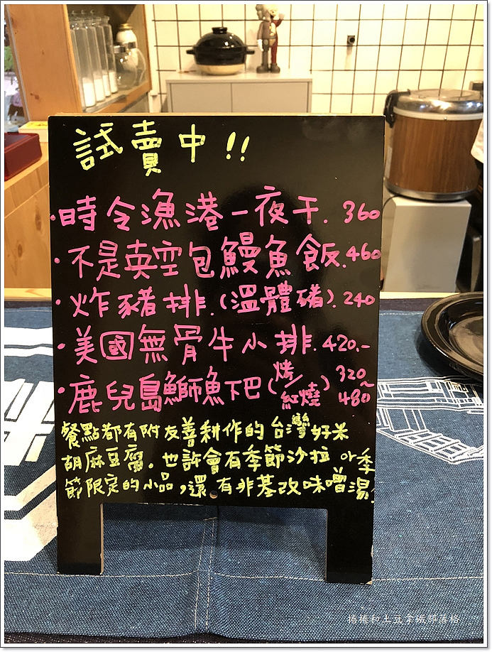 粮心食堂 (24)