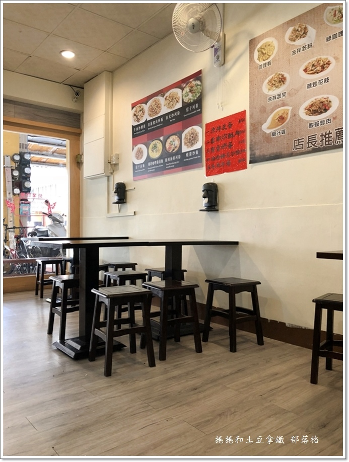 常旺食堂25.JPG