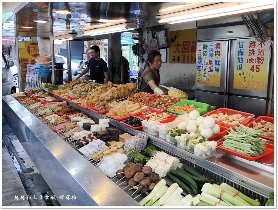 中華市讚鹹酥雞02.JPG