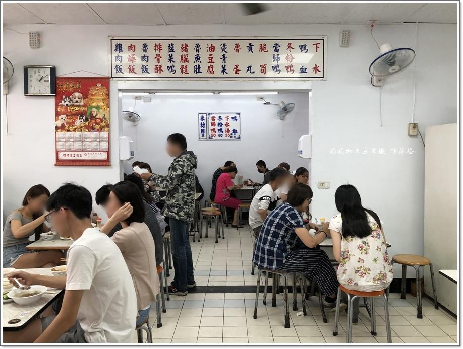 林天生肉燥飯02.JPG