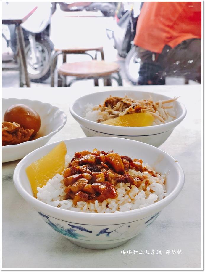 林天生肉燥飯04.JPG