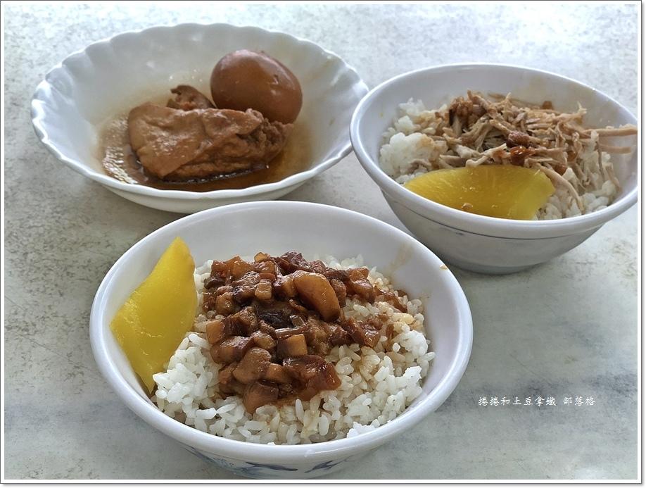 林天生肉燥飯06.JPG
