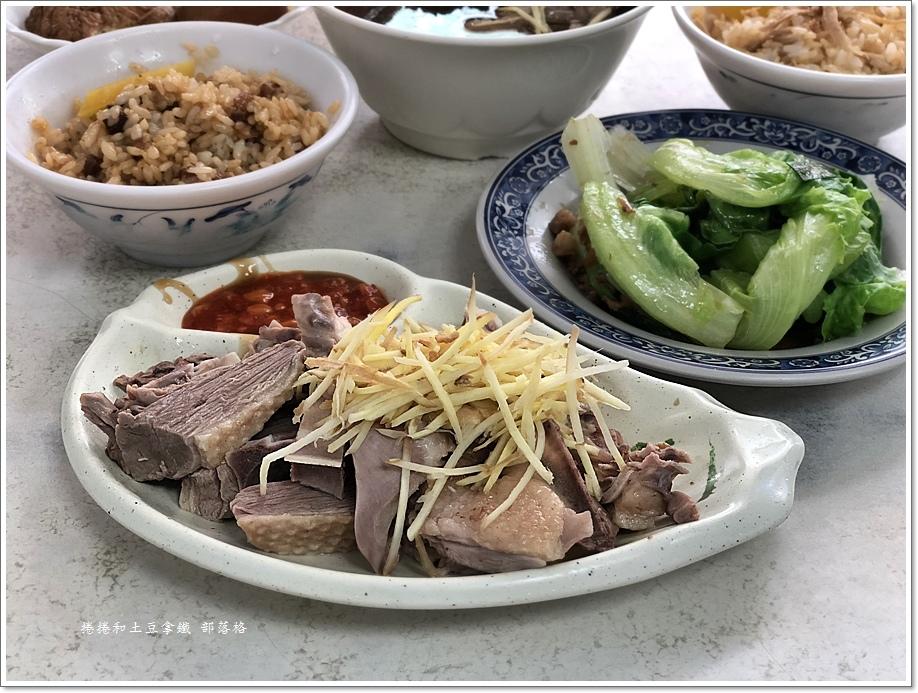 林天生肉燥飯08.JPG