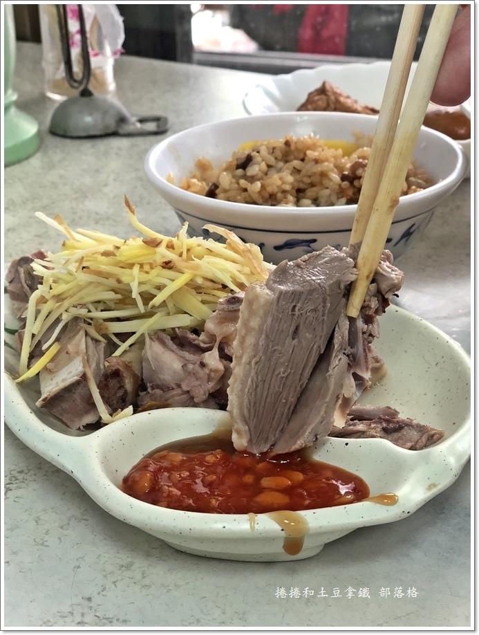 林天生肉燥飯11.JPG