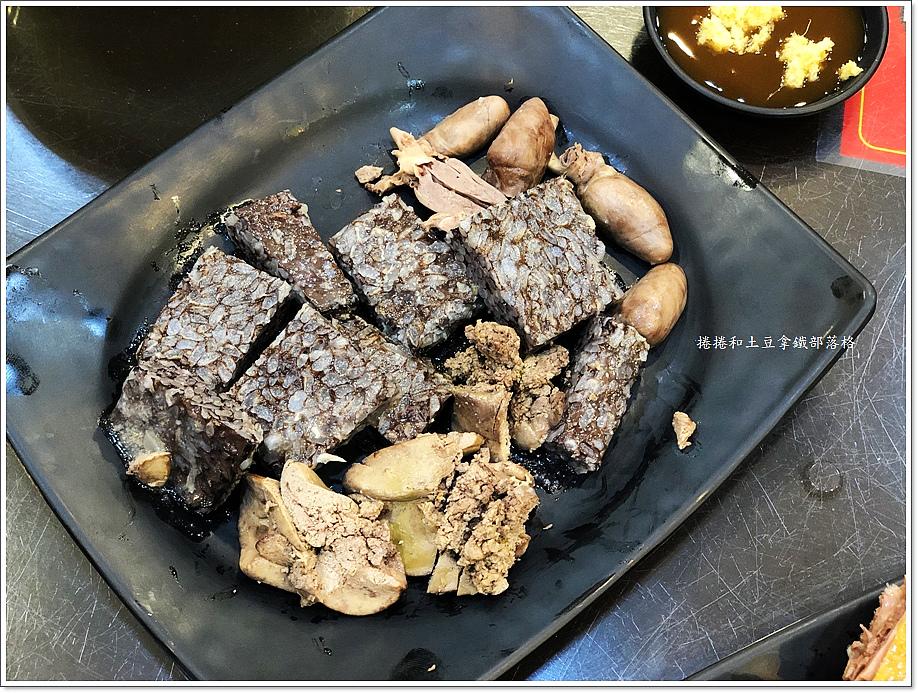 蘭姐鴨肉飯07.JPG