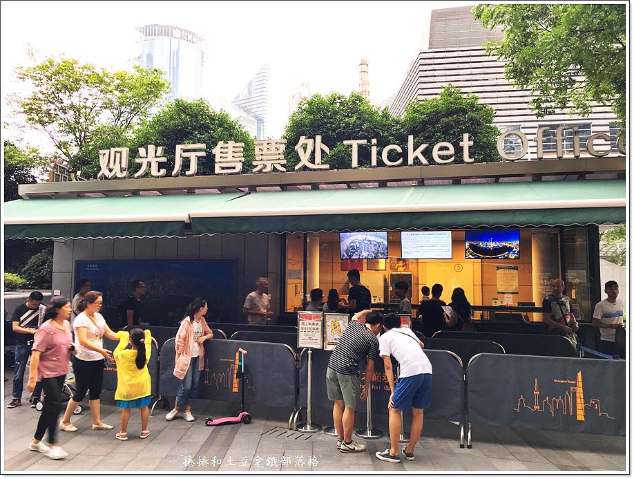 上海中心大廈-7.JPG