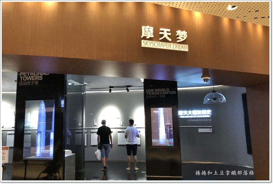 上海中心大廈-10.JPG