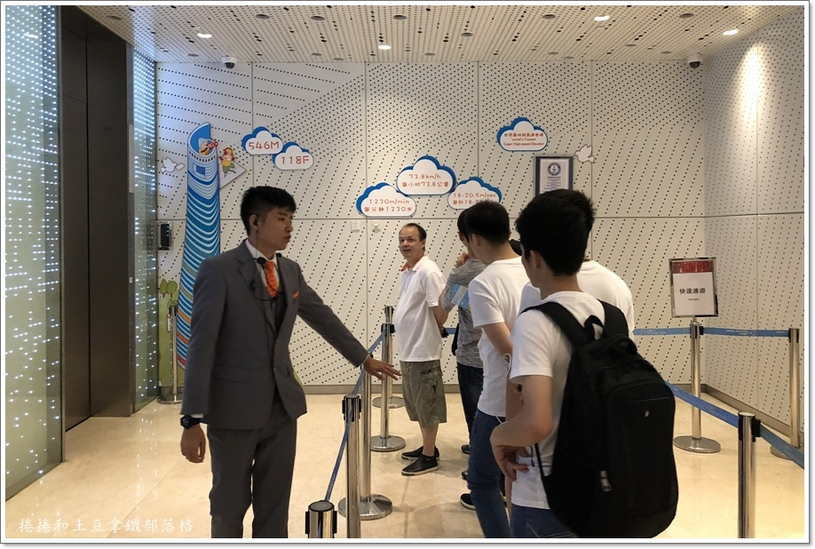 上海中心大廈-13.JPG