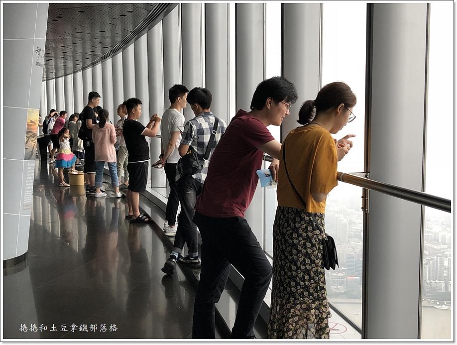 上海中心大廈-17.JPG
